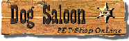 Banner Dog Saloon